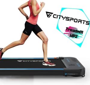Laufband für Anfänger von Citysports